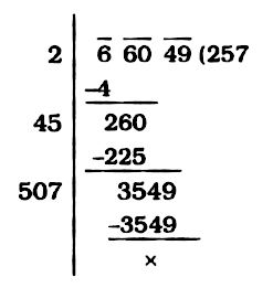 Question Evaluate Sqrt 66049 Snapsolve In other words, a number y whose square (the result of multiplying the number by itself, or y ⋅ y) is x. snapsolve