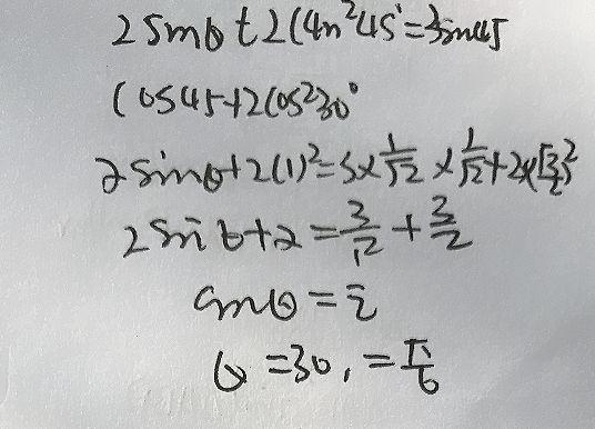 10+ Nilai cos 45 2 cos 60 sin 45 information